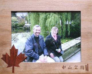 photograph in marquetry frame